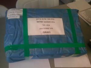 colis israel