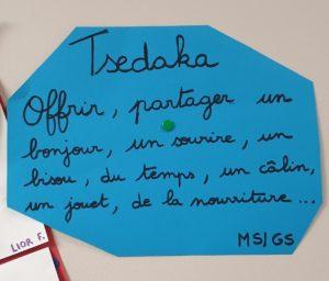 La Tsedaka : 2e projet